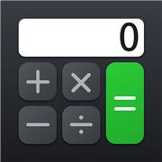 体积计算器app