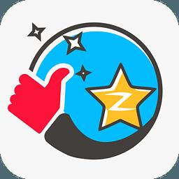 空间人气助手手机版app