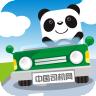 中国司机网app