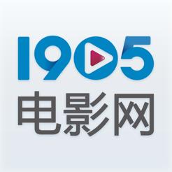 M1905电影网HD客户端
