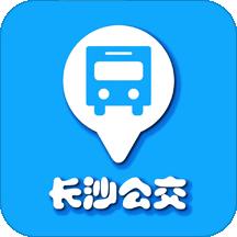 长沙公交出行app