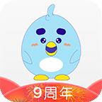 微鸟英语app